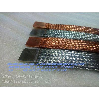 铜编织带软连接的载流量。铜编织带软连接的载流量说明