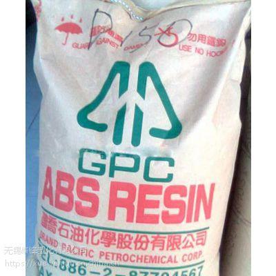 塑胶原料ABS D-150 台湾国乔石化 电子零件 塑料玩具 通用 注塑