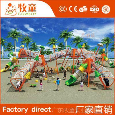2017新款儿童游乐园设备攀爬网滑梯组合 儿童游乐攀爬设备定制