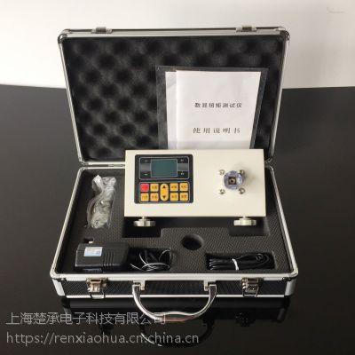 数显扭力测试仪带打印扭力试验机厂家