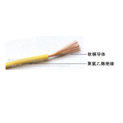 青岛汉河电缆控缆电线电缆厂家直销