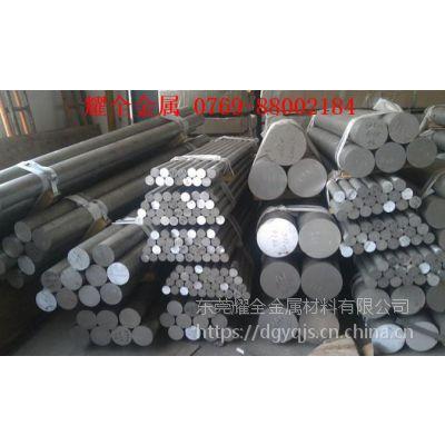 美国进口2024铝合金厚板 美标铝板 航空超硬铝板 6063铝板的价格