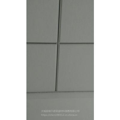 直角边岩棉玻纤吸音天花板 安装简单 阻燃防火防潮吸音600*600