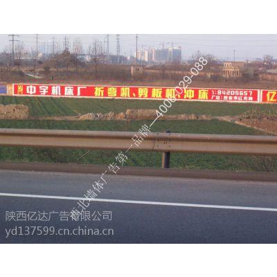 丹棱挂布广告丹棱喷绘墙体广告制作四川亿达和创广告