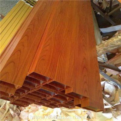 德普龙天花专业研发 定做 销售各种高品质木纹铝方通