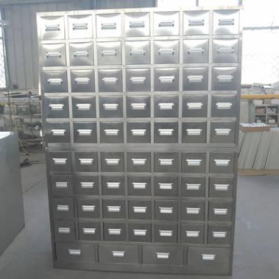 不锈钢中药柜怎么购买 唐13803796344 加厚版不串味