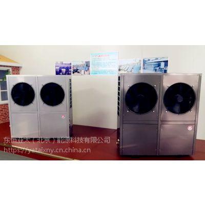 山东煤改电设备 德州亚太空气源热泵 亚太集团空气能热水机 采暖机