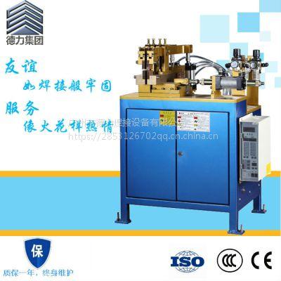 供应惠州市德力UN1电阻对焊机 铁线对焊机 性能稳定