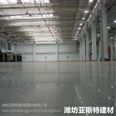 潍坊 环氧耐磨地坪厂家潍坊亚斯特质量一流耐磨材料