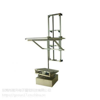 广东DELTA供应垂直滴水试验装置 IEC60529