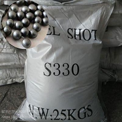 抛丸机钢丸钢砂铸钢丸钢粒抛丸磨料钢砂高品质合金钢丸喷砂除锈s330 1.0mm