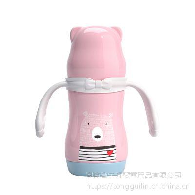 供应babybetter宝升不锈钢保温宽口径防胀气防呛奶卡通造型奶瓶