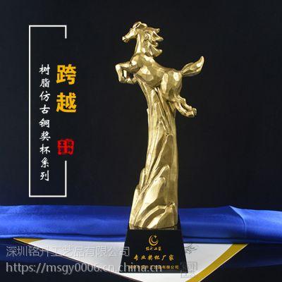 跨越 飞奔的马 马拉松比赛奖杯颁发 树脂奖杯厂家直销