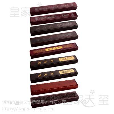 皇家天玺精品笔盒