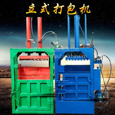 生产立式打包机 塑料瓶立式液压打包机 20吨液压压包机型号