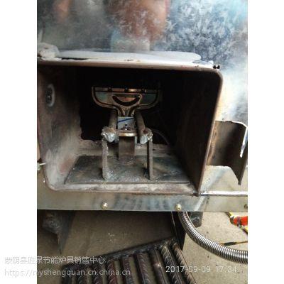 供应燃气导热油锅饼炉
