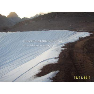 供应 600克短丝土工布,国标土工布价格,山东白色400克价格