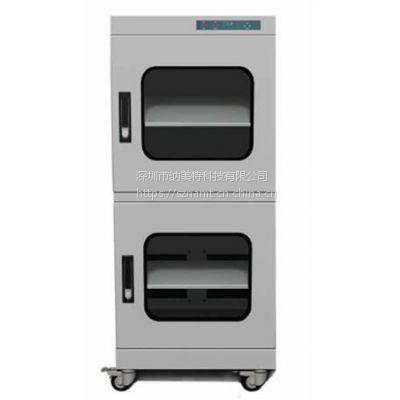 厂家直销 NMTL-290超低湿防潮箱(控湿范围:≤5%)