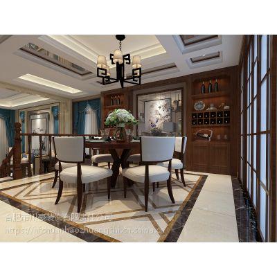 中海岭湖墅246平联排别墅新中式风格装修设计效果图半包17.6万