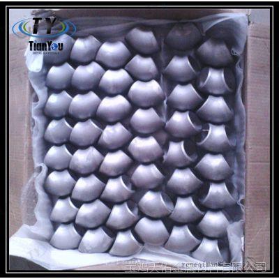 纯钛及钛合金现货弯头价格钛合金弯头厂家弯头规格