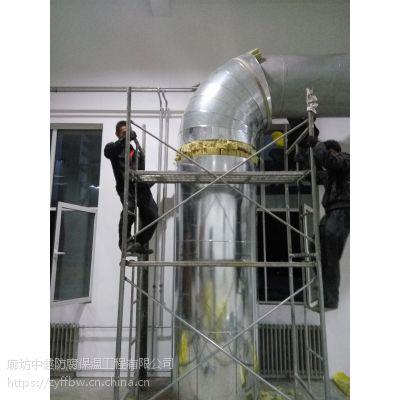 廊坊中越防腐保温有限公司供应;六安管道保温,设备保温罐体保温安装,消防管道保温施工队。