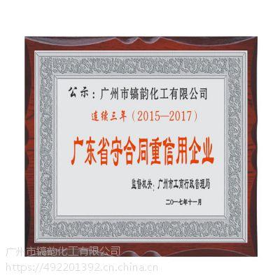 广州一级代理PVC/天津大沽/DG-700 乙烯法 天津大沽PVC 树脂粉