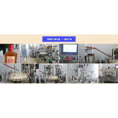 全自动液体灌装机 生产线洗瓶 灌装 打塞 白酒灌装机加工