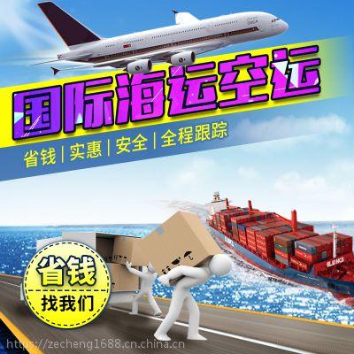海运到澳洲双清包税 中国到澳洲海运双清