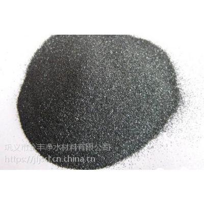 巩义金丰净水材料长期供应研磨金刚砂