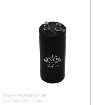 500V1800UF电容-铝电解电容-螺栓电解电容-滤波电容器-ITA日田电容器