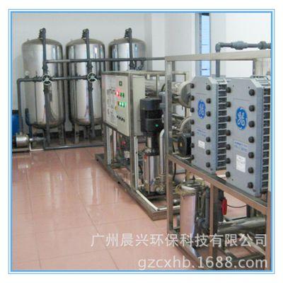 供应电阻率≥18MΩ·cm EDI超纯水设备 工业专用超纯水设备