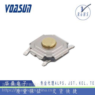 现货供应ALPS轻触按键开关SKQGADE010/5.2mm表面贴装ALPS按键开关