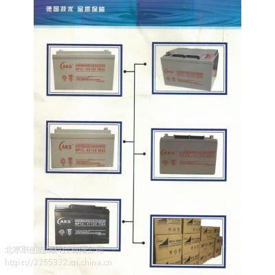 AKS奥克松NP38-12 12V38AH铅酸蓄电池产品说明