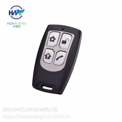 门禁接收遥控器 自动感应门遥控器 防盗器遥控手柄钥匙