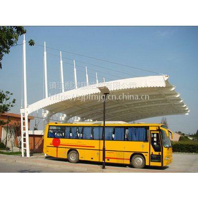 供应公交车站台膜结构遮阳棚优质碳素结构公交候车站台张拉棚上门安装
