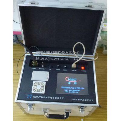 绵阳振动时效设备驰奥09频谱触摸渭南时效处理系统