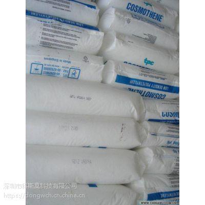 PP 新加坡聚烯烃 AV161注塑级
