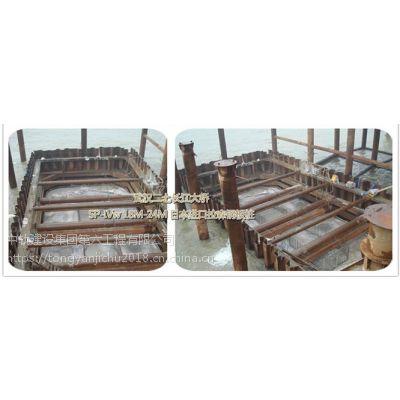 荆州钢板桩施工单位,孝感拉森钢板桩施工队伍,咸宁钢板桩打桩机队伍