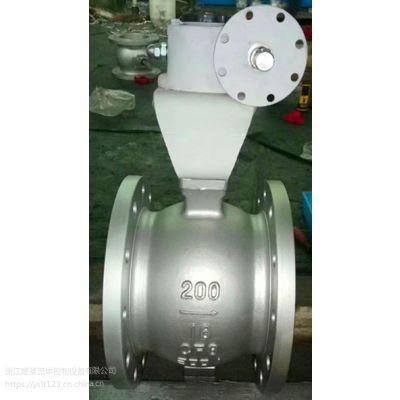 涡轮式V型调节球阀