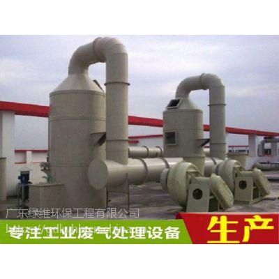 惠州电镀废气处理技术详解之惠州车间废气处理