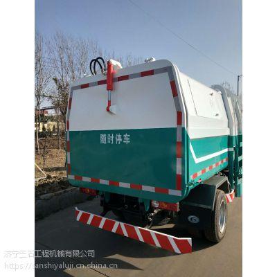 济宁三石供应 上蓝牌汽油版5方挂桶式垃圾车图片