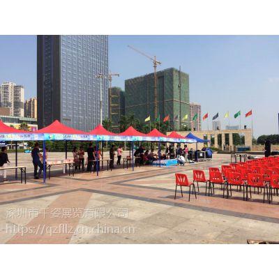 深圳周边活动帐篷出租制作