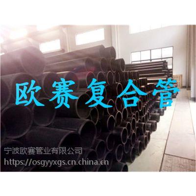 南平市日常维修-钢丝网骨架聚乙烯复合管生产厂家