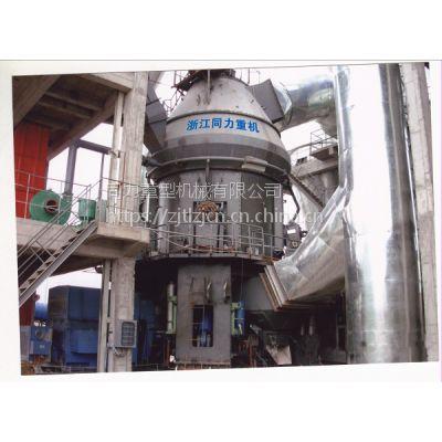 煤磨立磨_60年专业品质值得信赖