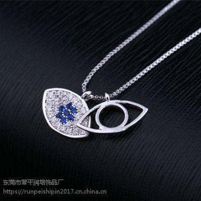 时尚大气铜镀白金蓝眼睛锆石微镶项链锁骨链 饰品生产商