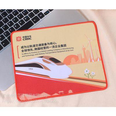 广州定制鼠标垫,广州橡胶鼠标垫订做,广州广告鼠标垫定制厂家