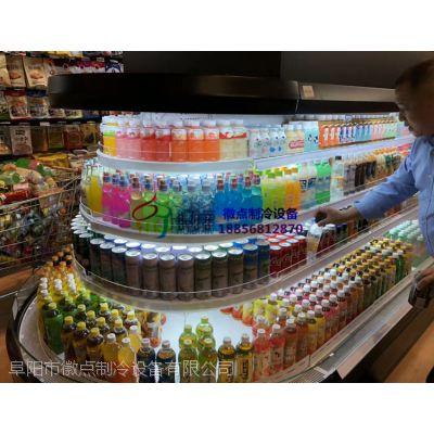 徽点酒水冷藏展示柜,酸奶鲜奶环形岛柜分体机,瑞丽商超风幕柜四面敞开