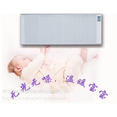 厂家供应移动壁挂碳纤维电暖器安装 碳纤维电暖器厂家 电暖器代理女