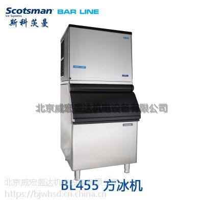 斯科茨曼Scotsman制冰机BL456 奶茶店酒吧呷哺凑凑KTV全自动方冰制冰机BL455