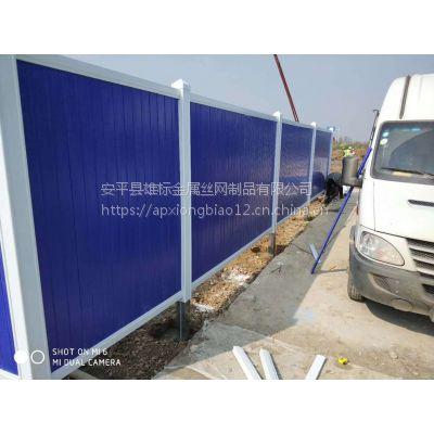 雄标施工PVC围挡,优质的PVC临时围挡生产厂家